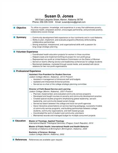 7 things your resume needs to get hired infinit3solutions